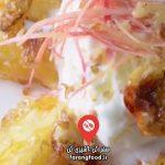 آشپزی با واه : فیلم آموزش خوراک مرغ و سبزیجات