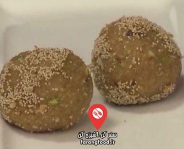 آشپزی با واه : فیلم آموزش شیرینی آردی هندی