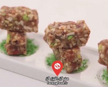 آشپزی با واه : فیلم آموزش شیرینی مخصوص بدون شکر