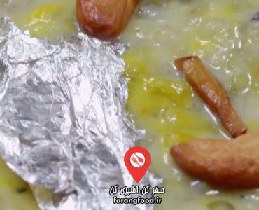 آشپزی با واه : فیلم آموزش شیرینی مخصوص کدو