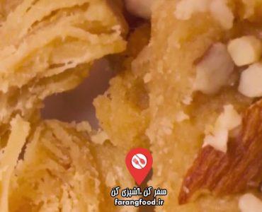 آشپزی با واه : فیلم آموزش شیرینی پاتیسا