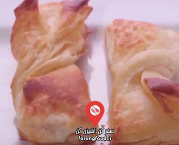 آشپزی با واه : فیلم آموزش شیرینی پاپیونی
