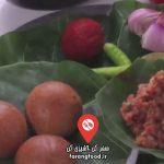 آشپزی با واه : فیلم آموزش شیرینی صدفی گاوالو(Gavalu)