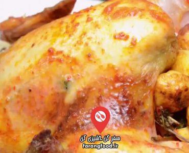 آشپزی با واه : فیلم آموزش مرغ بریانی ساده
