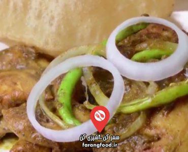 آشپزی با واه : فیلم آموزش مرغ سوخاری شده با سبزیجات