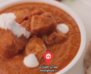 آشپزی با واه : فیلم آموزش مرغ کره ای بدون استفاده از کره