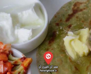 آشپزی با واه : فیلم آموزش نان محلی با نخودفرنگی