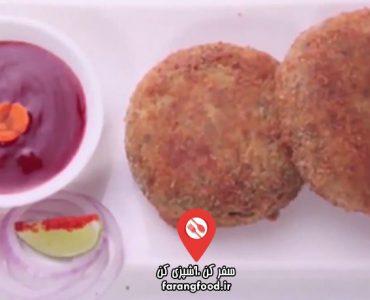 آشپزی با واه : فیلم آموزش کباب پنیر و گاربانزو